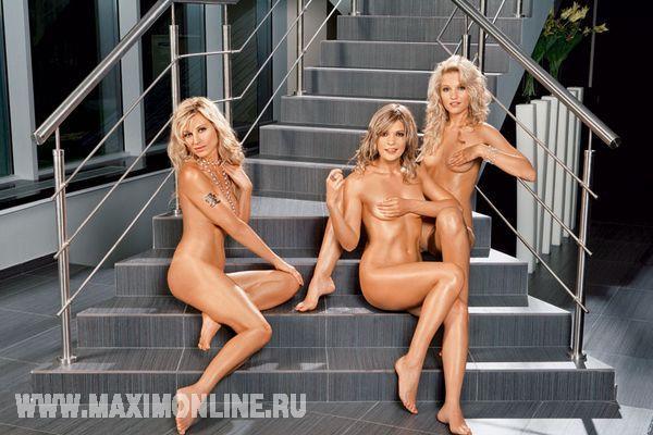 порно фото группы рефлекс